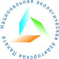 Участие представителей Ассоциации Экологов Аудиторов в международных форумах