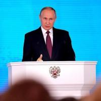 Путин и его экологическая программа
