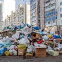СМИ: плата за вывоз мусора с 2019 года может возрасти в десятки раз