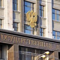 В Госдуме заявили, что более 70 регионов перешли на новую систему обращения с отходами