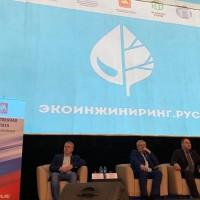 В Челябинской области создали медиакарту экологии региона