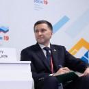 РИФ-2019: Дмитрий Кобылкин рассказал в Сочи о мерах по увеличению инвестиций в геологоразведку