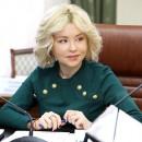 Светлана Радионова: Росприроднадзор в 2019–2020 годах проверит все аэропорты России