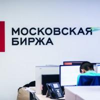 Московская биржа анонсировала выпуск первых «зеленых» облигаций