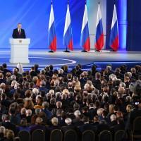 15 января 2020г. Владимир Путин обратился с Посланием к Федеральному Собранию.