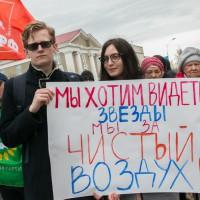 Что происходит: с начала года в России — седьмая новая партия Уже вторая — экологическая! Для оппозиции это худший прогноз на выборы в Госдуму